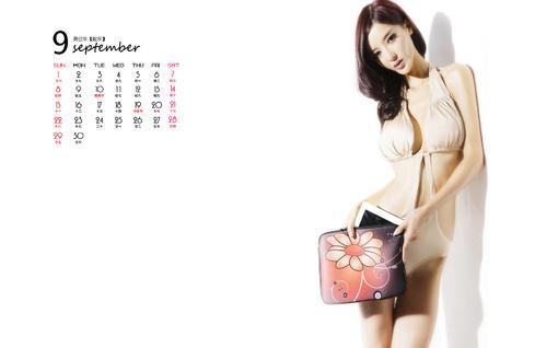 2013年九月份美女高清日历壁纸