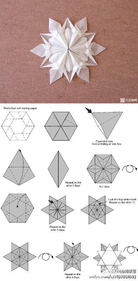 折纸雪花 图片_hao123网址导航
