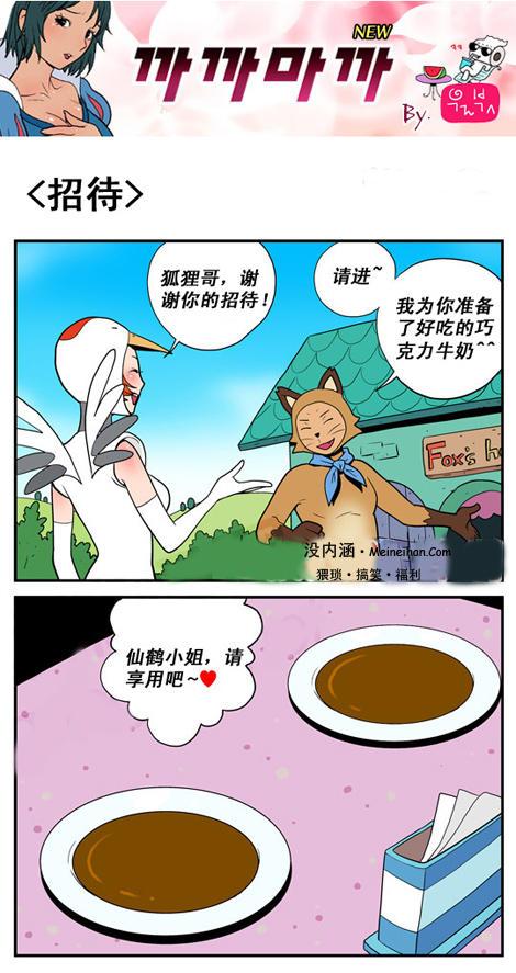 动漫黑白福利漫画_邪恶吧福利漫画图片