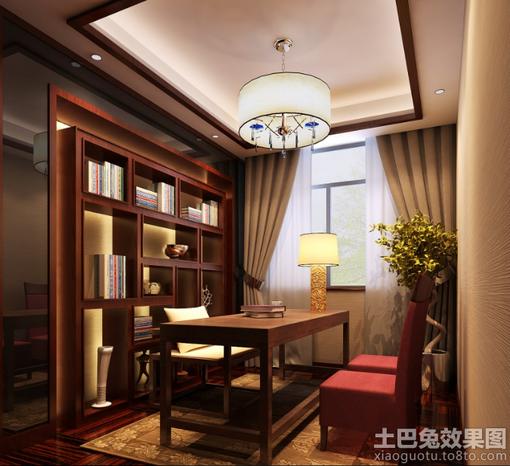 中式书房吊顶效果图 图片