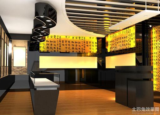 中式风格店面装修设计