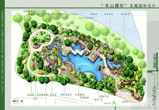 景观平面图—写生—中搜图片   园林规划中平面图,效果图一