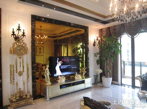 欧式风格两室两厅茶镜电视背景墙效果图
