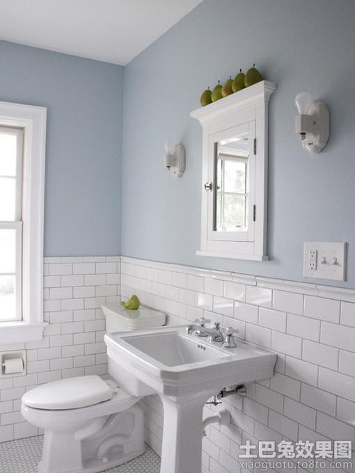 欧式卫生间瓷砖墙裙效果图欣赏