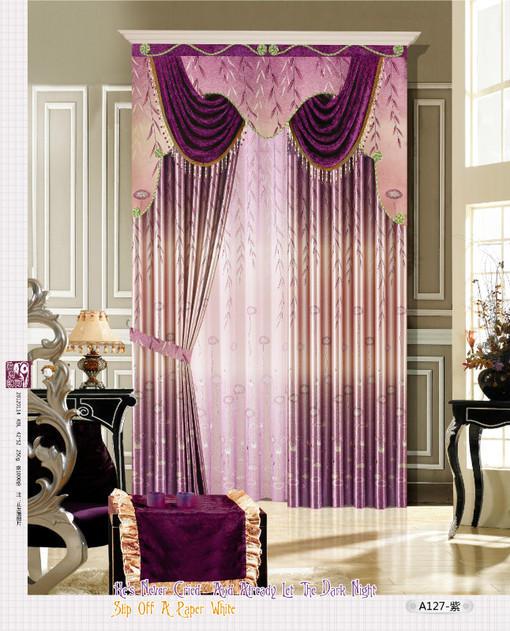 欧式紫色窗帘效果图