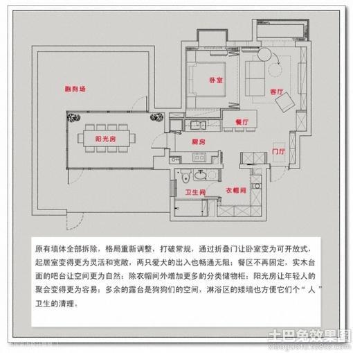 50平米小户型平面设计图