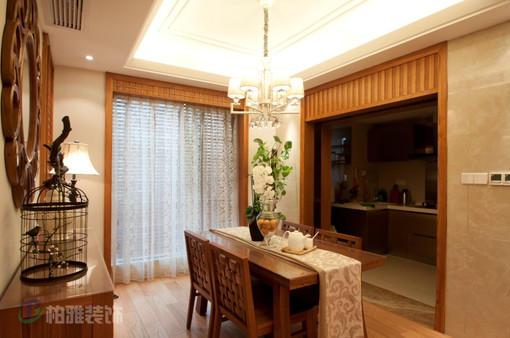 中式风格餐厅落地 窗帘 装修 效果图 图片 hao12