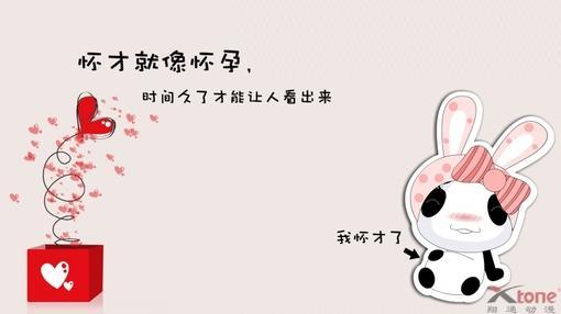 《熊猫娃娃》可爱壁纸桌面壁纸3