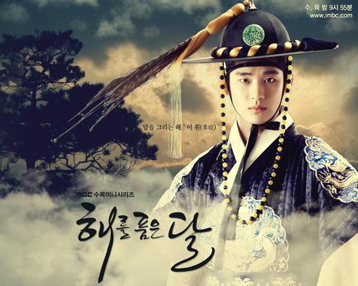 《拥抱太阳的月亮》根据韩国同名小说改编