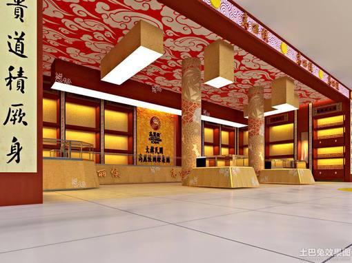 中式药店装修设计