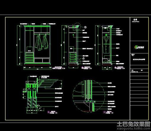 整体衣柜设计图大全 图片_hao123网址导航