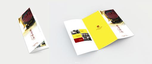 期折页设计 #海报/招贴/平面广告# #采集大赛