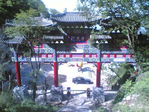 老君山风景美图 图片_hao123网址导航