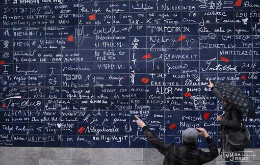 巴黎爱墙风景美图