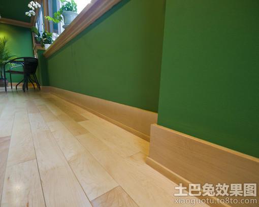 木地板踢脚线材质贴图