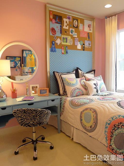高低床装修效果图欧式风格阳光儿童房装修效果图创意儿童房间布置效果