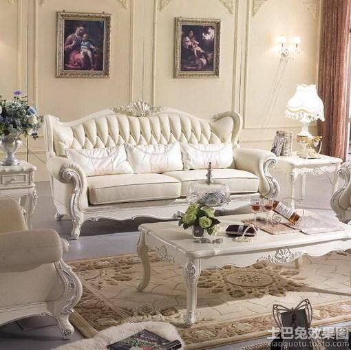 白色欧式沙发图片欣赏