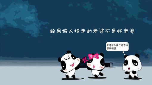 小熊猫可爱搞笑插画高清桌面壁纸1920*1080