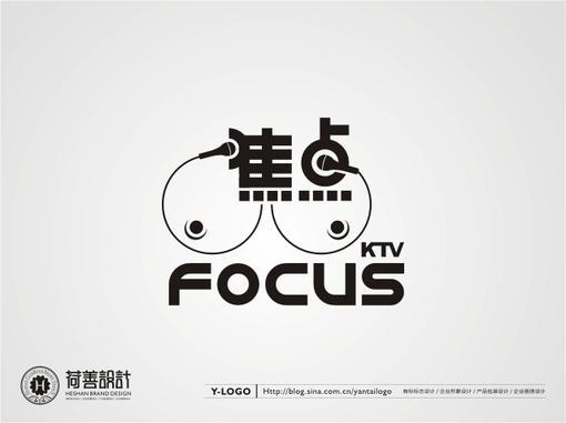 六例荷善品牌设计y-logo字体设计图片