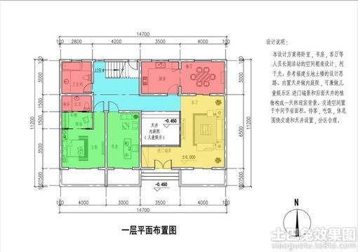 农村房屋建筑设计平面图