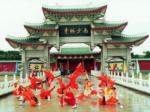 南少林寺风景美图