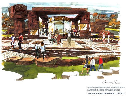 广阔先生手绘作品欣赏三 环境艺术--创意图库 #采集大赛
