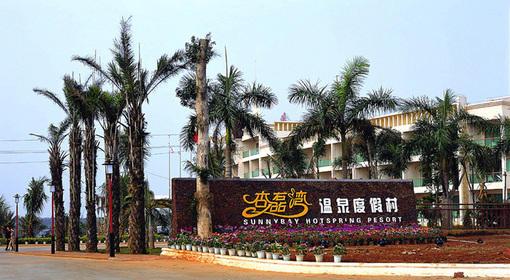 海安杏磊湾温泉度假村风景美图