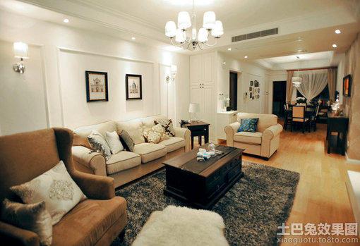现代美式风格家庭客厅装修效果图