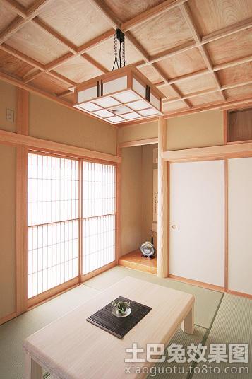 日式风格吊顶装修效果图
