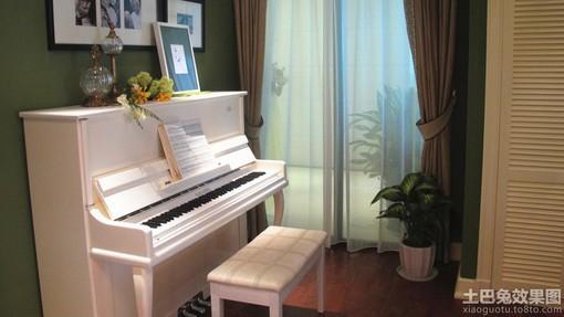 小户型钢琴琴房装修效果图