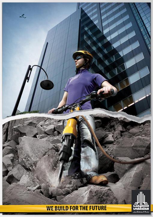 广告海报-撕纸效果-建筑设计平面广告欣赏