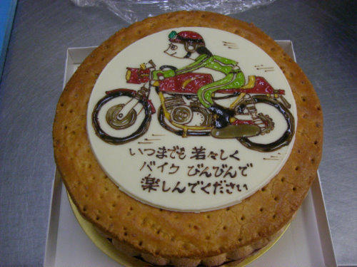 还是蛋糕最可爱~亲爱的