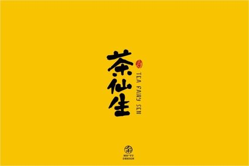 站酷书籍封面设计