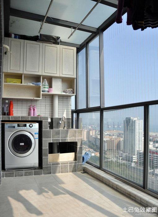 开放式阳台洗衣机装修效果图大全