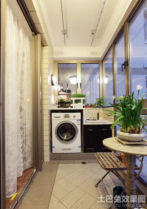 家庭小阳台洗衣机装修效果图