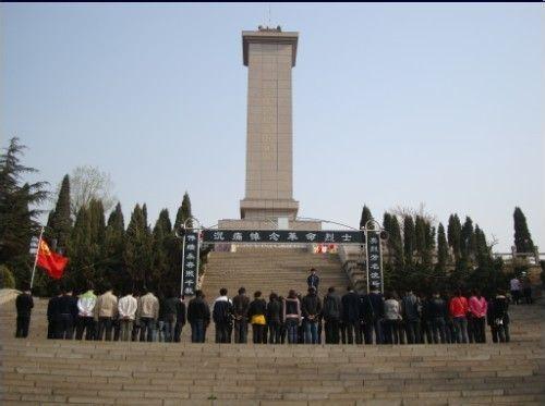 邹城烈士陵园风景美图