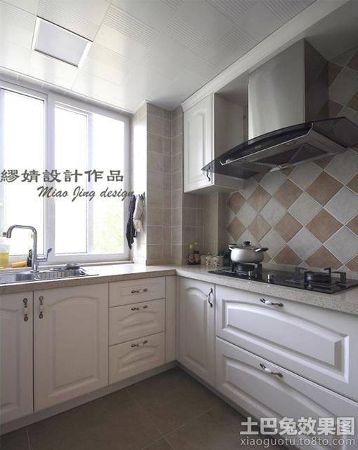 小厨房装修效果图片大全