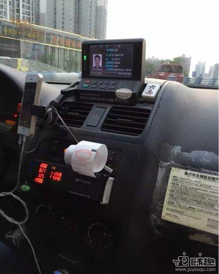 这个司机可能是牌神