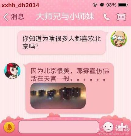 你知道为什么那么多人喜欢北京吗?