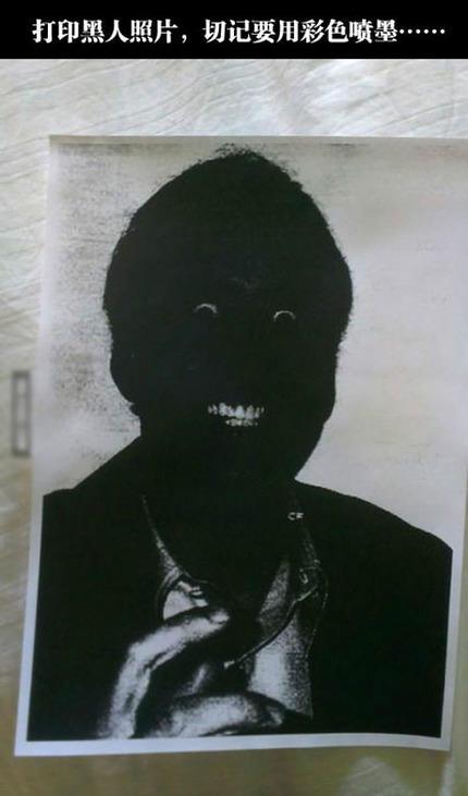 黑人照片搞笑图片
