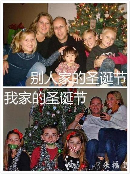 别人家的圣诞节