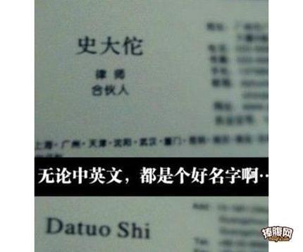 中英文名字都霸气