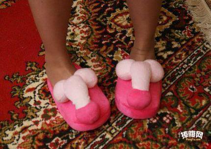 送了老婆一双拖鞋