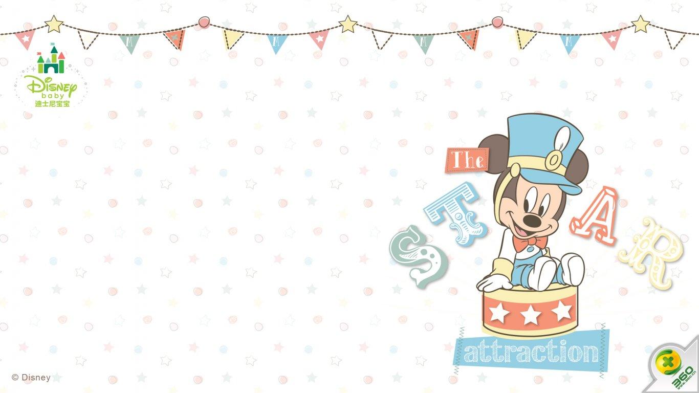 动漫壁纸 迪士尼壁纸 米奇壁纸 宝贝秀壁纸 儿童专用壁纸 动漫卡通壁