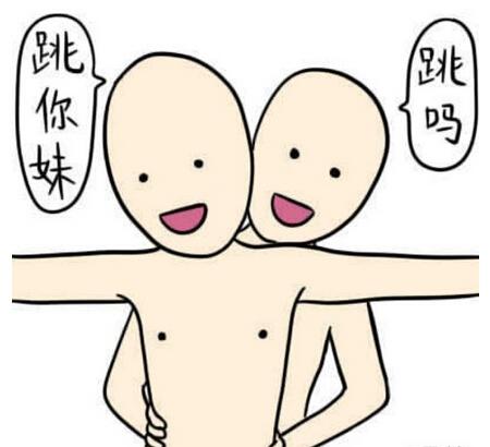 动漫 简笔画 卡通 漫画 手绘 头像 线稿 450_410